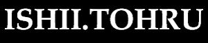 石井徹|集まる・売れるZOOM活用法